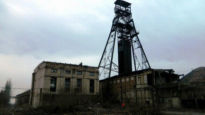 Naprawienie szkód górniczych, naprawa szkód górniczych