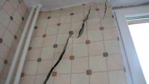 szkody górnicze w domu