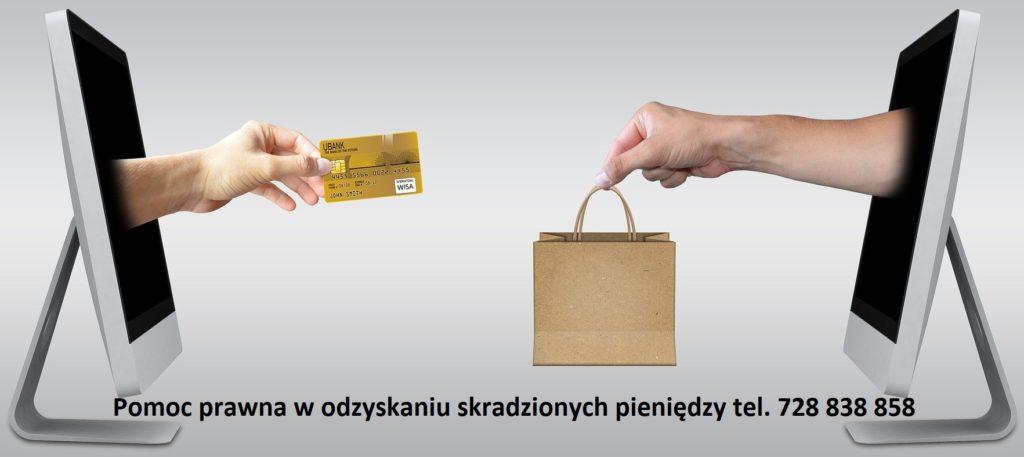 Negatywna odpowiedź banku na reklamację
